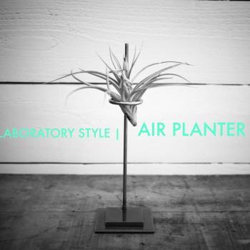 Air Planter Build